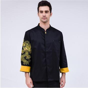 Food Service Restauant Chef Uniform winter long sleeve embroidered dragon work wear Chinese style hotel kitchen black Cook Wear