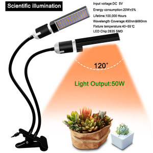 Image 2 - 50W 120 LED Grow Lamp with 3/9/12H Timer 5 Dimmable Levels 3 Modes LED Grow Light for Indoor Plant Adjustable Growing Lights