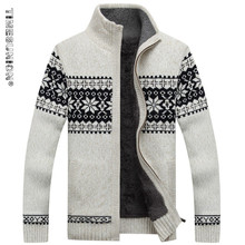 Winter Mens Cardigan 2017 New Men's Casual Sweaters Warm Plus velvet Zipper Men Cardigan Stand Collar Knitted Sweaters