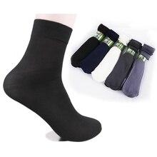 10 Пар/упак. Летняя Мода Cool Черный Удобные Мужские Короткие Волокна Бамбука Носки Чулки Ближний Носки