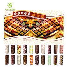 Grainrainالملونة لتقوم بها بنفسك الشوكولاته نقل ورقة ورق تزيين الطعام (50 قطعة/المجموعة)