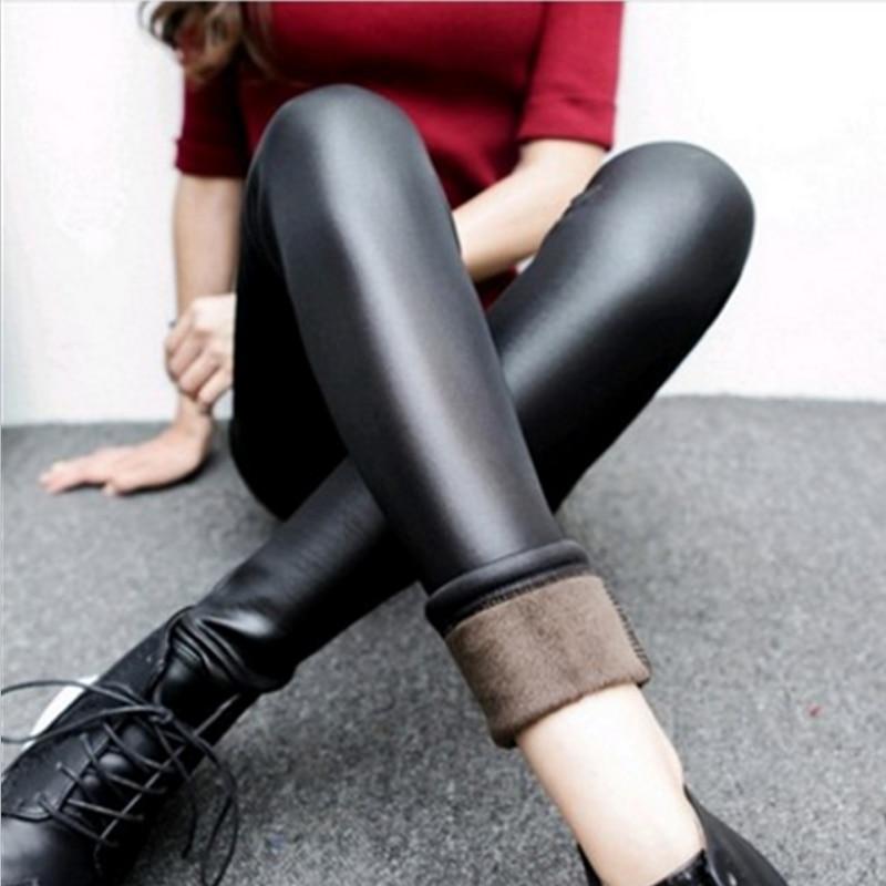 New Women Leggings Fashion Shiny Stretch Skinny Faux PU Leather Leggings Sexy Womens Ninth Leggings Autumn Winter Long Trousers