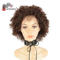 Sunnymay афро странный вьющиеся кружева фронтальной человеческих волос парики #4 коричневый бразильский волос, парики, кружева с отбеленные узл
