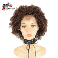 Sunnymay Afro Kinky Curly Lace Frontal Human Hair Wigs #4 Medium Brown Brazilian Hair Lace Wigs With Bleached Knots Baby Hair