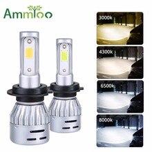 AmmToo H7 Led Car Fog Light H11 Led Bulb H8 H9 H10 H1 9005 HB3 9006 HB4 Daytime Running Lights 8000Lm Auto Fog Lamp 3000K 8000K
