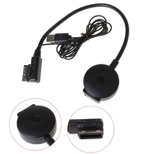 AMI MDI для Bluetooth аудио Aux и usb-кабель 10 см для автомобиля AUDI A4 A6 Q5 Q7