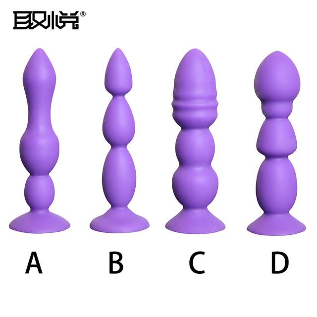 135mm Anal vibrator Adult sex product, Prostate Massage Prostata vibrator, Jelly Anus plug Butt plug Sex toys for men&women 3