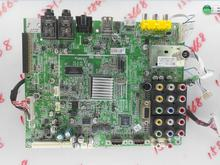 32K10RN Motherboard 5800-A8M800-0040 with LC320WXN (SB) (A1) screens