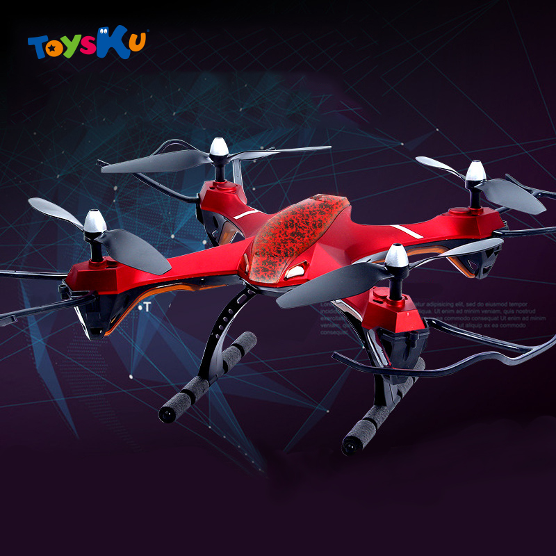 Four Axis Quadcopter Aerial RC Drone One Key Return High Headless Mode Remote Control  Airplane 2016 keyshare k2 quadcopter glint multifunction mini uav aerial rc airplane 1080p self artifact rc drones gps a key back