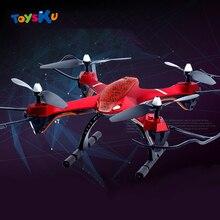 Четыре Ось Quadcopter Aerial Радиоуправляемый Дрон один ключ возврата Высокое headless режим Пульт дистанционного Управления самолет