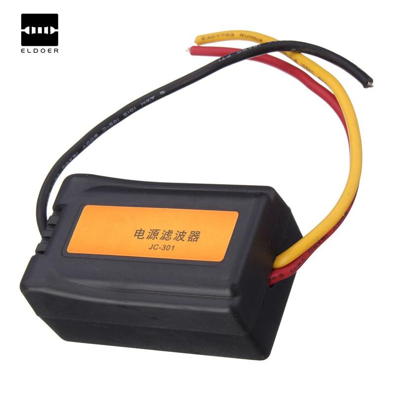 разного качества 1 шт. питание постоянного тока 12 в предварительно проводной черный пластик аудио мощность фильтр для автомобиля vea22p фильтрации для аудио