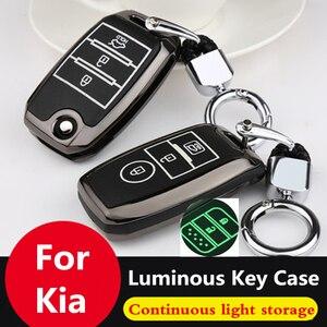 Zinc alloy Leather PU luminous key case cover keychain For KIA Rio Sportage QL ceed Optima Sorento cerato K2 K3 K4 K5 Picanto(China)