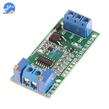 Voltage To Current Module 0-5V To 4-20mA Current Transmitter Linear Conversion Signal Converter Adjustable Isolated Board