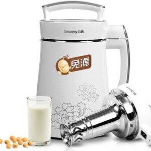 Image 2 - Nova Atualização DJ13B D08D Joyoung Fabricante de leite de Soja Fabricante de Suco Espremedor de Frutas Elétrico Doméstico Liquidificador Elétrico Extrator de Rápido
