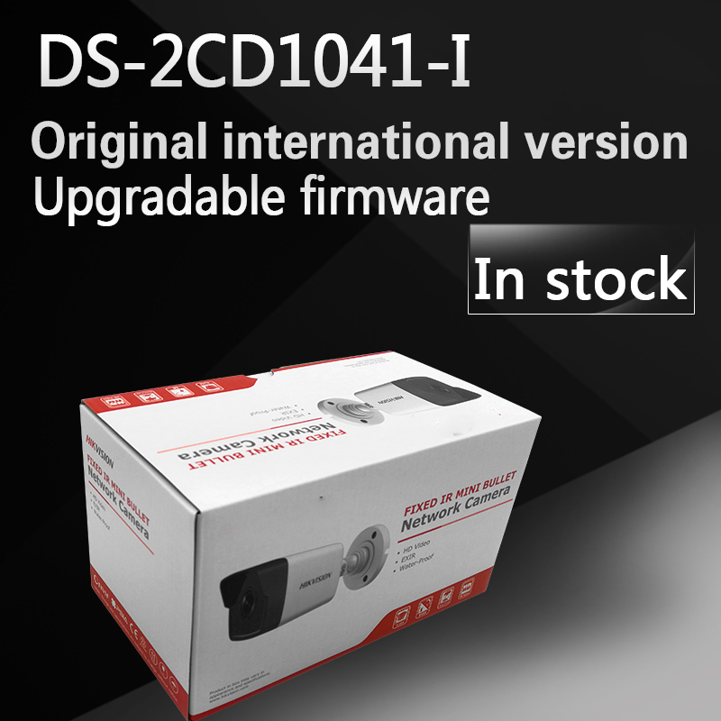 In stock DHL free shipping English version DS-2CD1041-I replace DS-2CD2045-I 3MP bullet cctv network camera dhl free shipping in stock new arrival english version ds 2cd2142fwd iws 4mp wdr fixed dome with wifi network camera