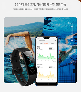 Image 5 - Huawei Honor Band 4 Smart Wristband 0.95 Color Amoled Touchscreen Swim 50m Waterproof Detect Heart Rate Sleep Snap