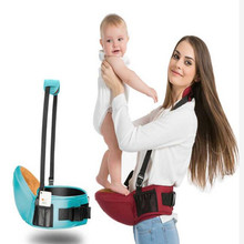 Baby sling single stool lumbar bench baby sitting holding artifact four seasons universal back childs strap