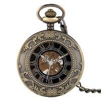 Retro Bronze Mechanical Pocket Watch 3D Floral Carving Half Transparent Cover Fob Chain Nurse Watches Creative