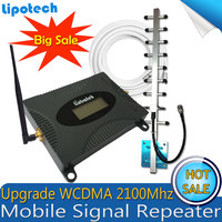 Lintratek LTE Band 1 2100 UMTS Cell Phone Signal Booster 3G WCDMA 2100MHz Moblie Signal Repeater