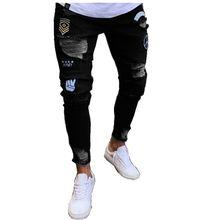 fa0ef138144ad Jeans effilochés pour hommes déchiré en détresse Skinny Slim Jeans en Denim  pantalon effilé crayon pantalon
