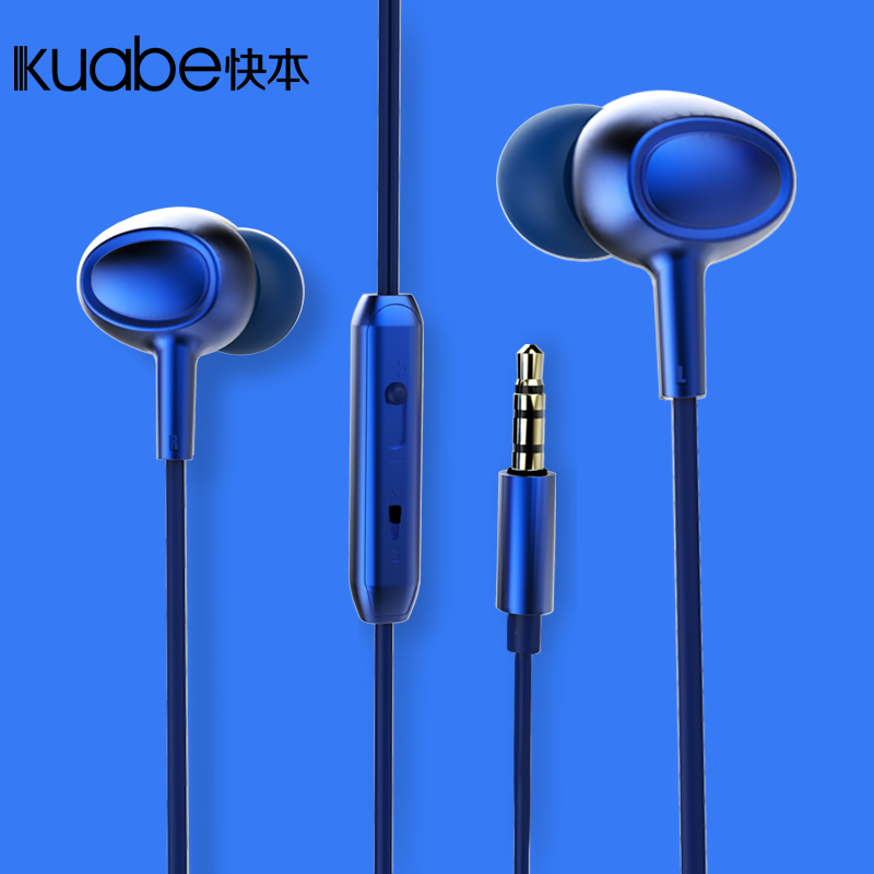 Kuabe original blue earring In-Ear earphone bass stereo With Microphone sports earbuds For phone iPhone xiaomi MP3 MP4 IPAD xiaomi miui 3 5mm stereo in ear earphone w microphone blue
