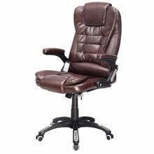 Executive Ergonomic Computer Desk Massage Chair Vibrating Home Office New HW50390BN