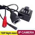 HI3518C + AR0130 720 P MINI IR Leds 940nm Night Vision 1.0MP Onvif Cctv Ir Mini Câmera Ip para microfone Câmera com áudio