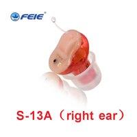 Слуховой аппарат mini усилитель звука Слуховые аппараты Ухо помощи подарок пожилым продукт пожилых лучше, чем Siemens слуховые Ite S 13A