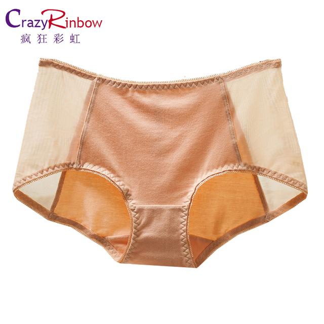 Women's panties  full transparent lace seamless
