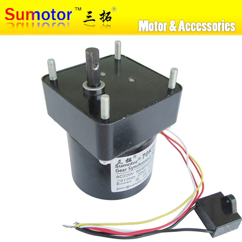 70KTYZ 24rpm 20W 220 - 240V 50/60HZ AC synchronous gear motor CW/CCW reversiable, industry equipment, long lifespan high quality new arrival synchronous synchron motor 50 60hz ac 100 127v 4w 5 6rpm ccw cw