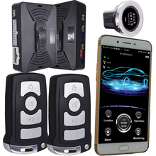 Buy Gsm Car Alarm System And Get Free Shipping On Aliexpress Com