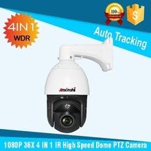 HD 1080P 36X zoom starlight IR 150M 4 in 1 Outdoor Auto Tracking High Speed Dome Camera DWDR CMOS Sensor Sony291 PTZ Camera