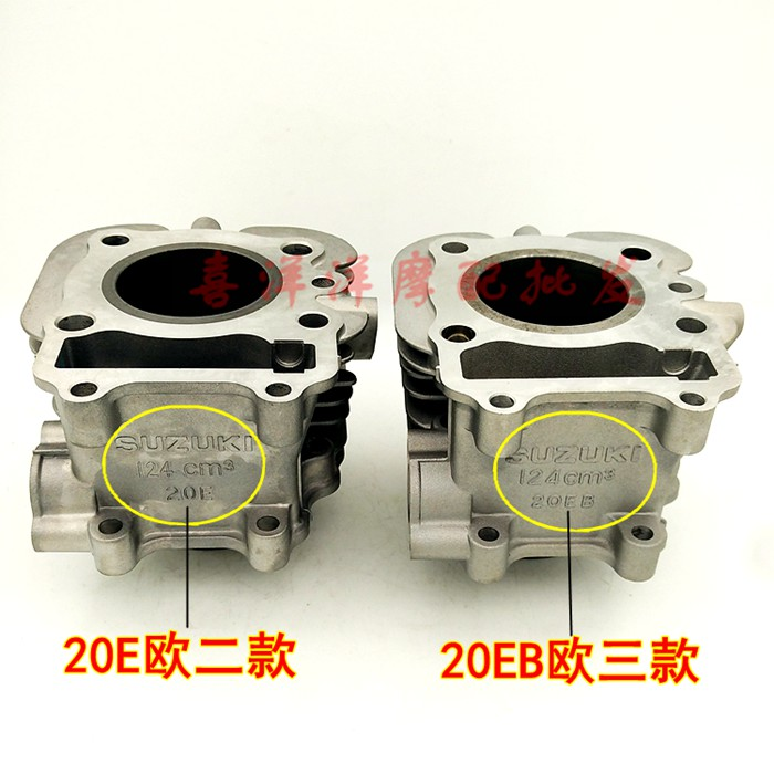 цены Motorcycle Cylinder Kits With Piston And Pin for Haojue Suzuki AN125 HS125T AN HS 125 125 cc
