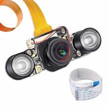 פטל Pi 3 b + מצלמה רחבה זווית 175 תואר 5MP OV5647 IR Cut מתג אוטומטי יום/ראיית לילה עבור פטל Pi B + 2B Pi אפס W