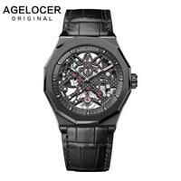 AGELOCER Men Watch Top Brand Swiss Men's Watch Fashion Watches Relogio Masculino Sports Wrist Watch Black Clock Male Mechanical