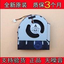 ThinkPad w520 w530 T520 T520I вентилятор