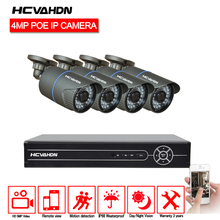 4CH 5MP CCTV Camera System NVR Kit Outdoor Security 4 x 4MP POE IP P2P IR-CUT Indoor Home Video Surveillance Set