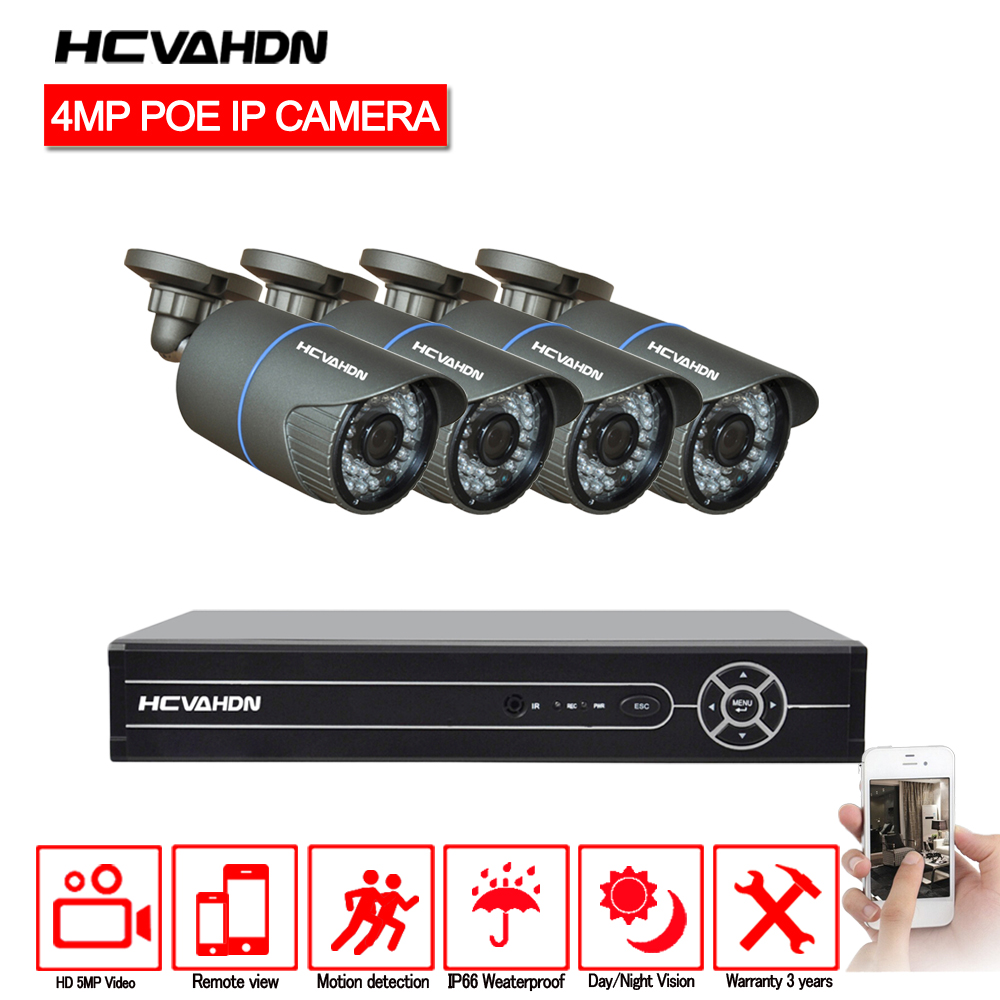4CH 5MP CCTV Camera System NVR Kit Outdoor Security 4 x 4MP POE IP Camera P2P IR-CUT Indoor Home Video Surveillance System Set image