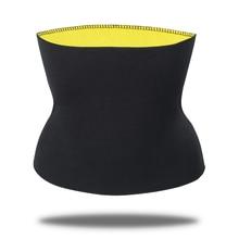 New Slimming Waist Cinchers Women Neoprene Body Waist Belts Weight Loss Waist Trainer Trimmer Corsets S