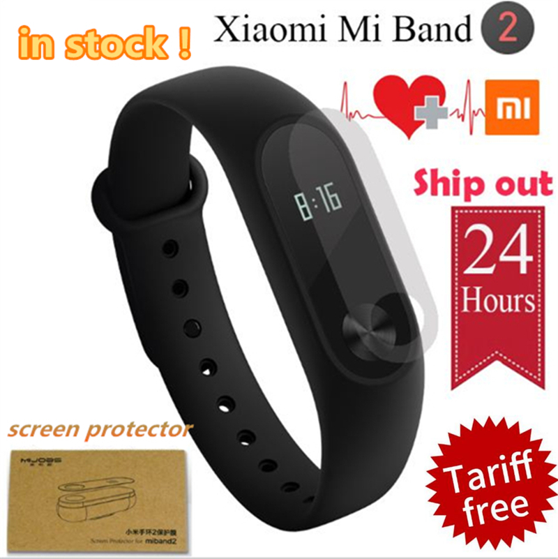 IN STOCK 100 Original Xiaomi Mi Band 2 Miband2 Wristband Smart Bracelet with Smart Band Heart