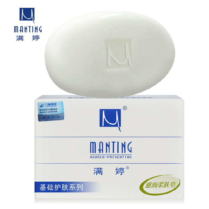 6Pcs Manting Mites Bacteria Removing Body Face Skin Oil Control Fresh Clean Soap Mite Bug Busters Face Care Herbal Ingredien