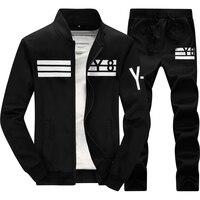 Sweatshirt Sportwear Pants 2016 New Autumn Tracksuit Man Hoodies Sweatshirt Men Fashion Brand Tracksuits Outwear Set