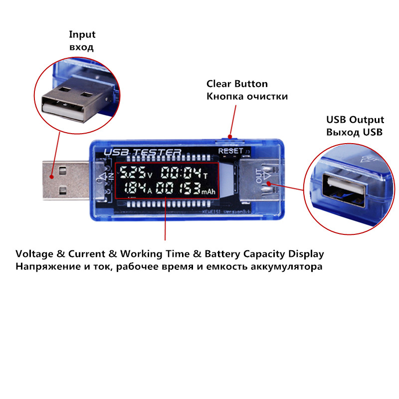 Skystųjų kristalų voltmetro USB QC2.0 įkroviklio talpos srovės - Matavimo prietaisai - Nuotrauka 2