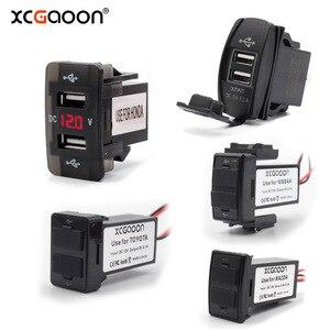 Xcgaoon especial dedicado 2 interface usb tomada carregador de carro para toyota/honda/mitsubishi/nissan/mazda/suzuki