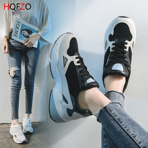 HQFZO Casual Running Shoes Ant