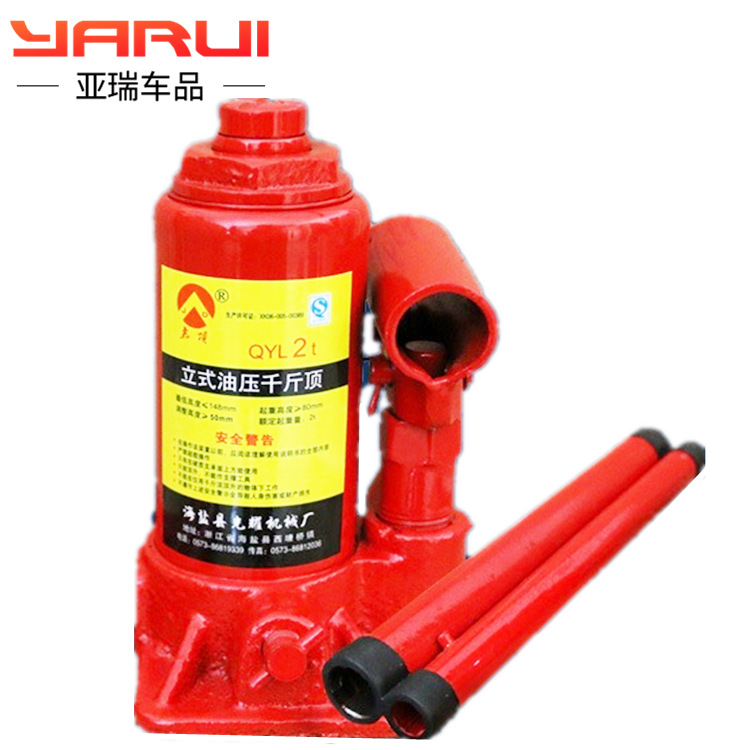Hydraulic Vertical Jack Car 2T3 Ton Hand Shake Gold Top SUV Off-road Tire Replacement Tool