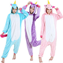 2017 Wholesale New Adult Unisex Flannel Hoodie Pony Unicorn Pajamas Costume Cosplay Animal Onesies Sleepwear Free Shipping