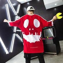 Мужская летняя большая футболка в стиле панк-рок, хип-хоп, disco DJ, уличная Мужская футболка Харадзюку, свободная Веселая футболка, одежда