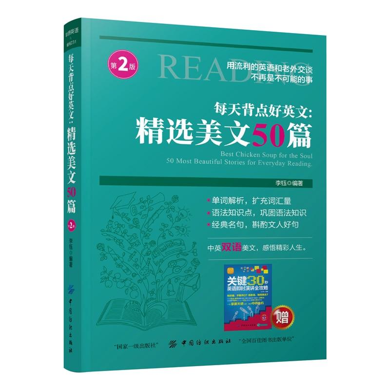livro de leitura ingles todos os dias ingles livros de leitura de contos chines e ingles
