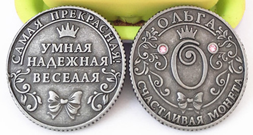 Free Shipping Russian Language Purse For Coins Replica Gold Gubi Ancient Rare Redbook Coins  Soccer Commemorative Coins #8097